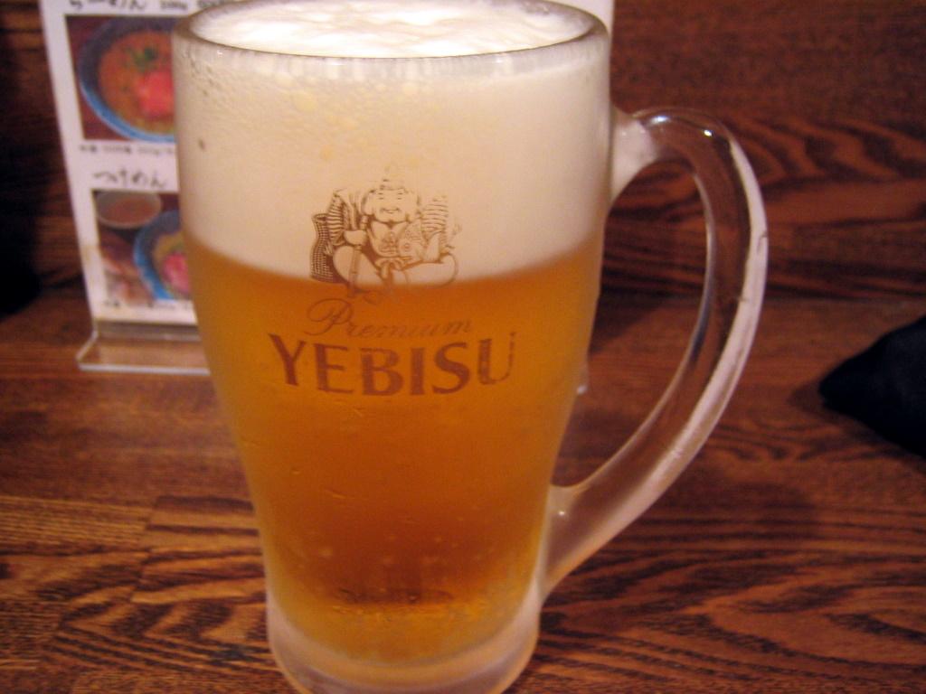 YEBIS