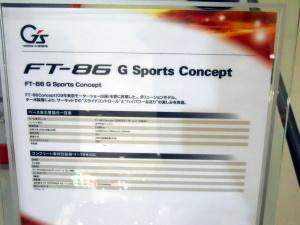 スポーツコンセプト