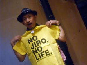 NO LIFE NO JIRO