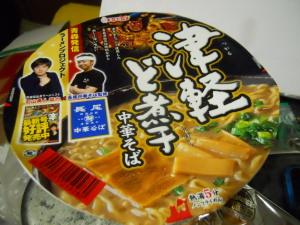 津軽ど煮干