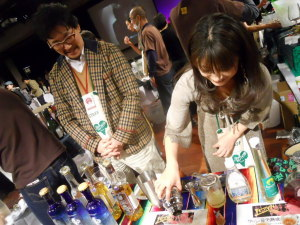 日本テキーラ協会