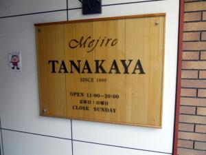 TANAKAYA