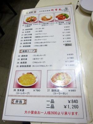 麺類発見。