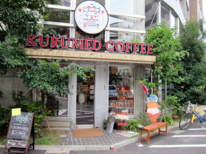 KURUMED COFFEE