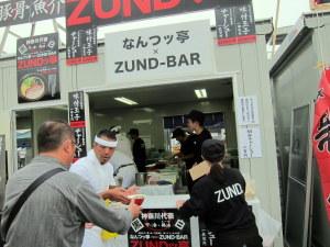 なんつッ亭×ZUND-BAR