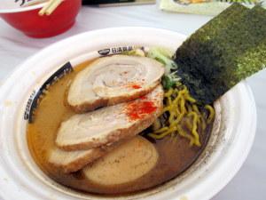 渡りガニの味噌ラーメン 博多の風