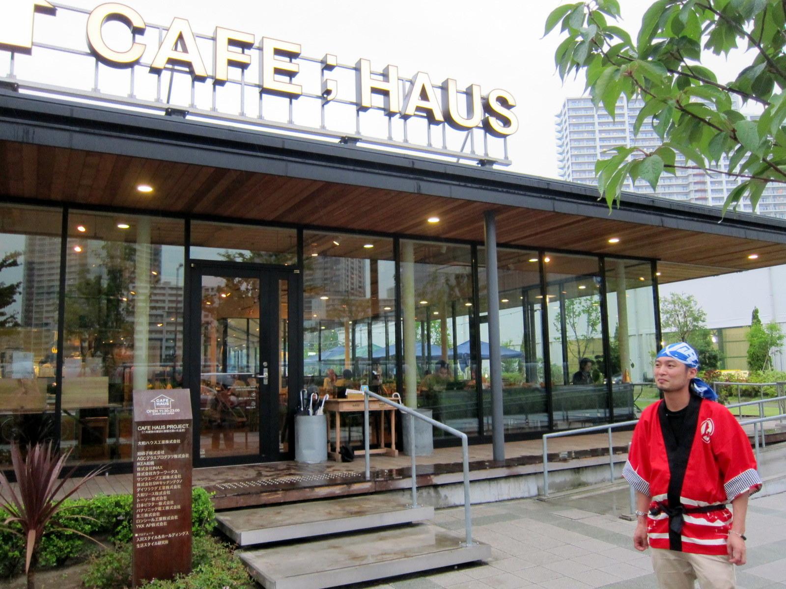 CAFE HAUS;