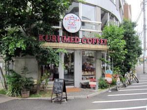 クルミド コーヒー