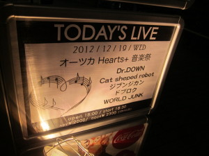 TODAY'S LIVE